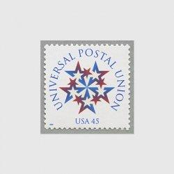 アメリカ 1999年万国郵便連合(UPU)