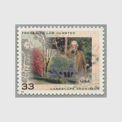アメリカ 1999年造園家フレデリック・ロー・オルムステッド