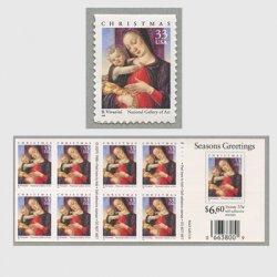 アメリカ 1999年クリスマス 聖母子