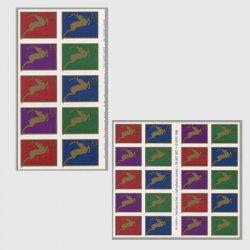 アメリカ 1999年クリスマス トナカイ 切手帳など