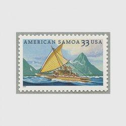 アメリカ 2000年アメリカ領サモア