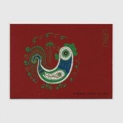 中国 2005年年賀切手〈酉〉切手帳(SB28)