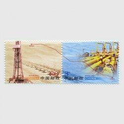中国 2005年東西天然ガスパイプライン竣工2連(2005-2J)