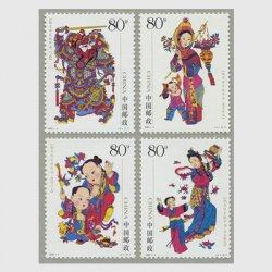 中国 2005年楊家埠木版年画4種(2005-4T)