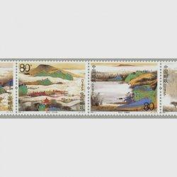 中国 2005年鶏公山4連(2005-7T)