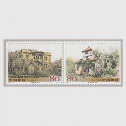 中国 2005年南通博物苑2連(2005-14T)