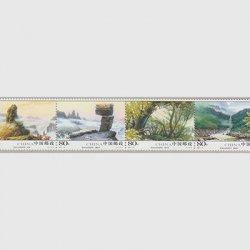 中国 2005年梵浄山自然保護区4連(2005-19T)