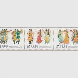 中国 2005年新疆ウイグル自治区成立50周年3連(2005-21J)