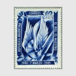 アルゼンチン 1949年翼の車輪