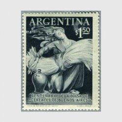 アルゼンチン 1954年穀物取引所100年