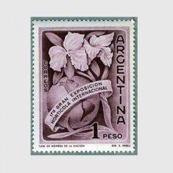 アルゼンチン 1959年第1回国際園芸博覧会