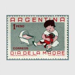 アルゼンチン 1959年人形と遊ぶ子供