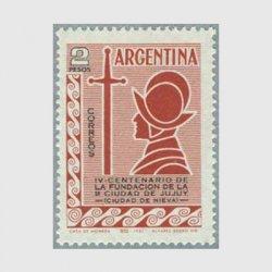 アルゼンチン 1961年コンキスタドール