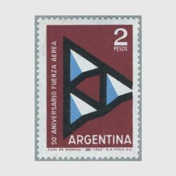アルゼンチン 1962年空軍50年