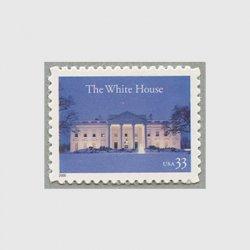 アメリカ 2000年ホワイトハウス200年