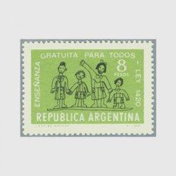アルゼンチン 1965年児童画