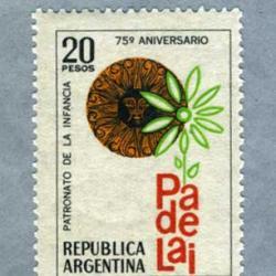 アルゼンチン 1967年児童福祉組織75年