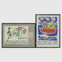 アルゼンチン 1968年児童画2種