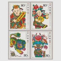 中国 2006年武強木版年画4種(2006-2T)