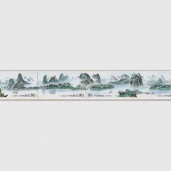 中国 2006年漓江4連(2006-4T)