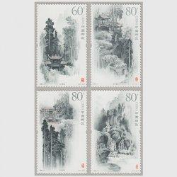 中国 2006年青城山4種(2006-7T)