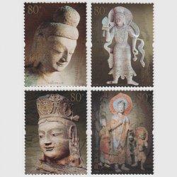 中国 2006年雲崗石窟4種(2006-8T)