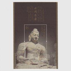中国 2006年雲崗石窟・小型シート(2006-8TM)