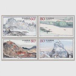 中国 2006年天柱山(安徽省)4種(2006-9T)
