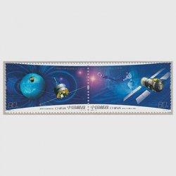 中国 2006年中国宇宙事業創建50年2連(2006-13J)