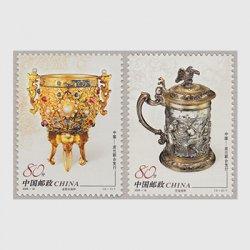 中国 2006年金銀器2種(2006-18T)