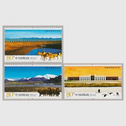 中国 2006年チベット鉄道開通記念3種(2006-15J)