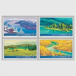 中国 2006年ハナス自然保護区4種(2006-16T)