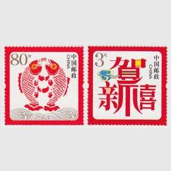 中国 2006年'07年賀専用切手2種(2006-Z2)