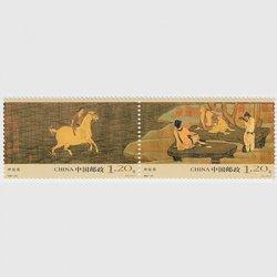 中国 2006年神駿図2連(2006-29T)