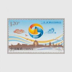 中国 2017年一帯一路国際協力サミットフォーラム