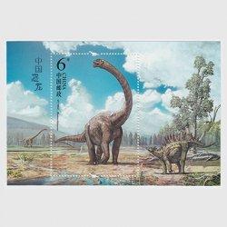 中国 2017年中国の恐竜・小型シート