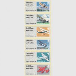 イギリス 2017年航空郵便・ラベル切手