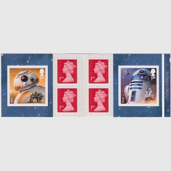 イギリス 2017年スター・ウォーズ「ドロイド」切手帳