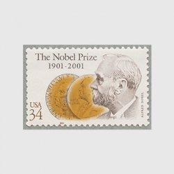 アメリカ 2001年ノーベル賞100年