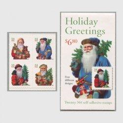 アメリカ 2001年クリスマスサンタクロース4種 (額面緑文字)