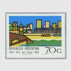 アルゼンチン 1974年マルデルプラタ100年