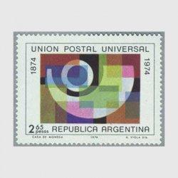 アルゼンチン 1974年郵便連盟100年