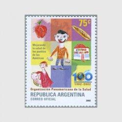 アルゼンチン 2002年米州健康組合100年