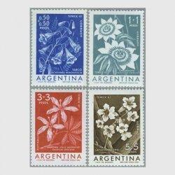 アルゼンチン 1960年花4種