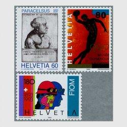 スイス 1993年医学者パラケルスス誕生500年(60c)など3種