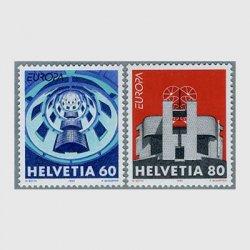 スイス 1993年ヨーロッパ切手 建築家マリオ・ボッタの作品2種