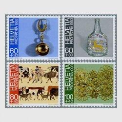 スイス 1993年イヤリング(60+30c)など4種