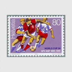 スイス 1994年ワールドカップサッカー