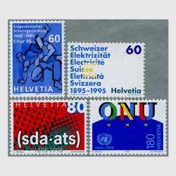 スイス 1995年スイス・レスリング協会100年(60c)など4種