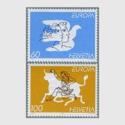 スイス 1995年ヨーロッパ切手 ハトと二人の人物(60c)など2種